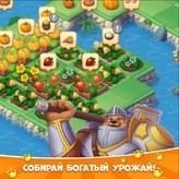 Скриншот из игры Соединенное Королевство