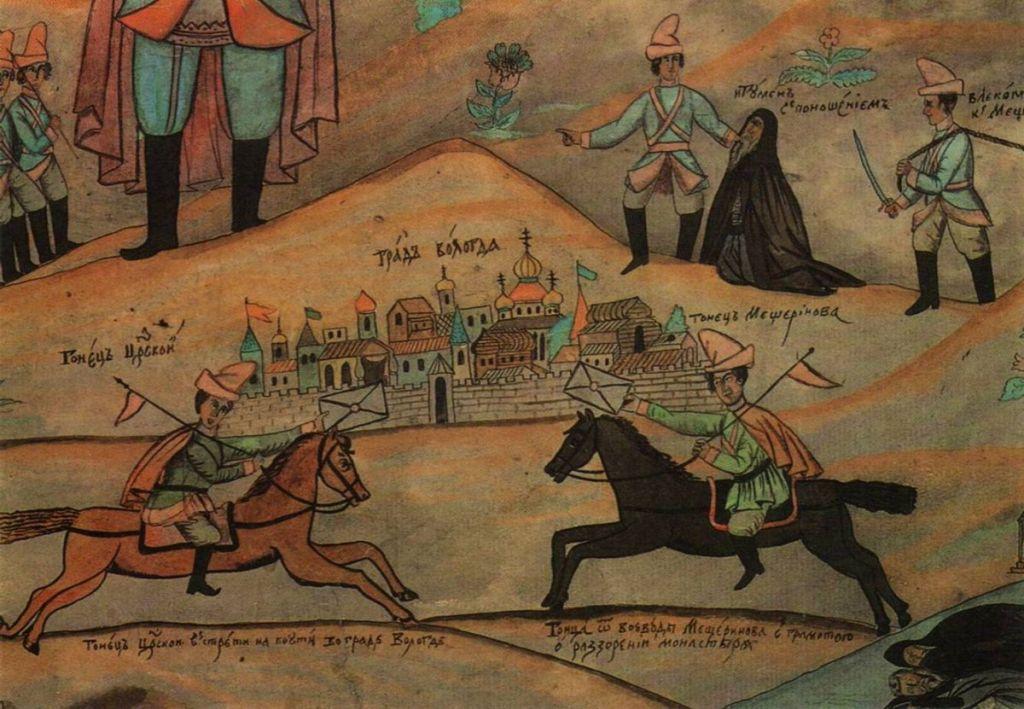 Соловецкое восстание (1668-1676). Причины. Итоги